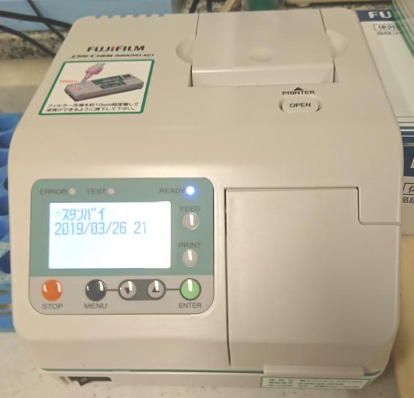 デンシトメトリー分析装置